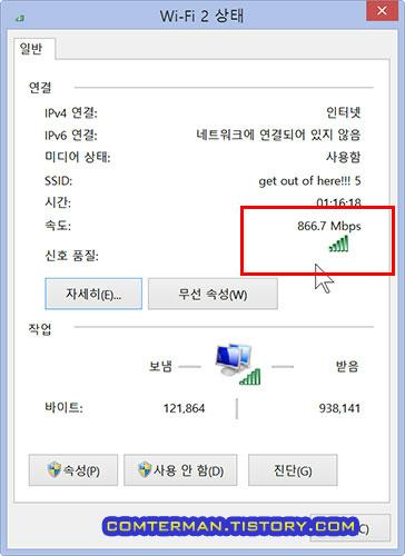 인텔 AC7260 866.7Mbps