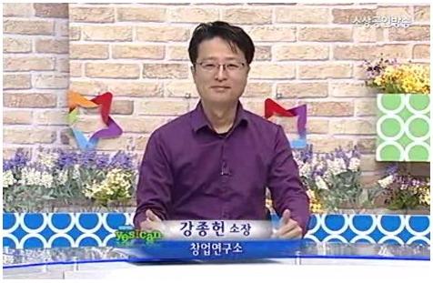 도깨비 강종헌 사진앨범