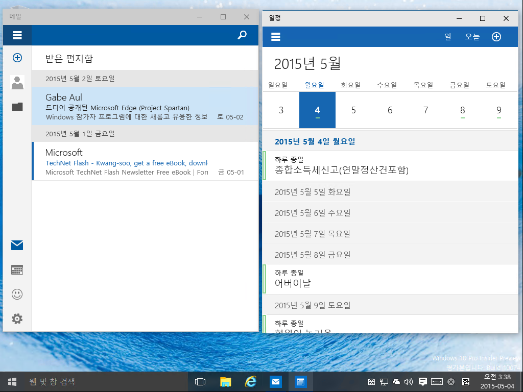 win81_mail_and_calendar_004