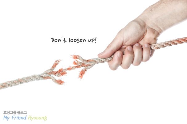 Don't Loosen Up!