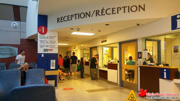 캐나다 오타와 병원 응급실