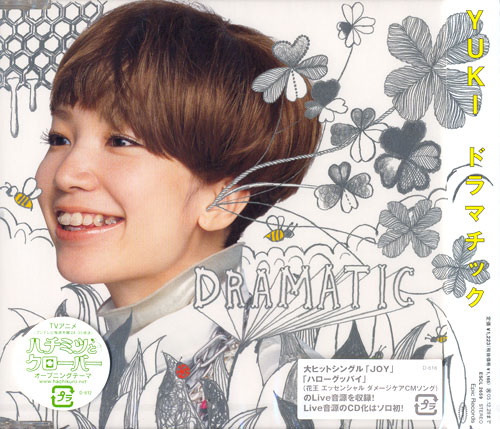 [2005-06-29] Dramatic (OP Single) by Yuki