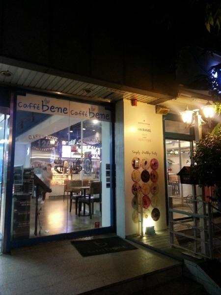 서울 석계역 24시간 카페 - 카페베네 석계역점