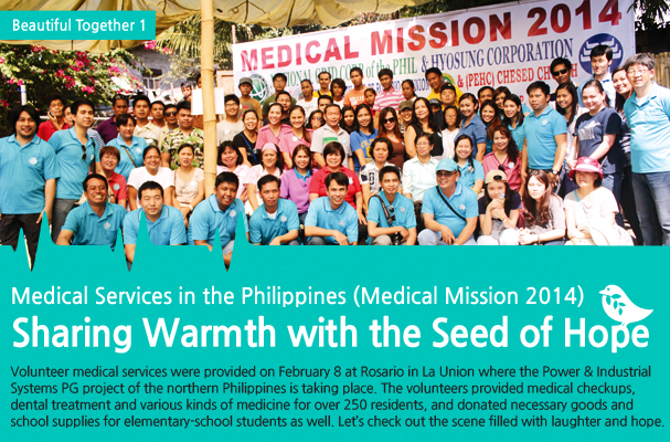 Medical Services in the Philippines (Medical Mission 2014) Sharing Warmth with the Seed of Hope