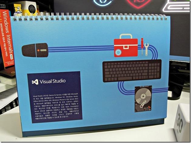 2015-01-12 Microsoft_2015_Calendar 010