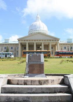 팔라우 국회의사당