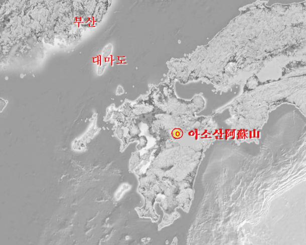 아소 산(阿蘇山)