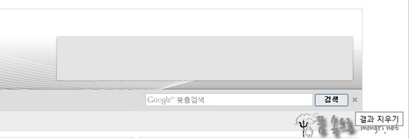 구글 맞춤 검색