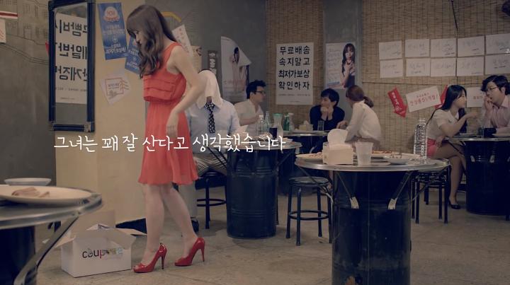 위메프 김슬기,김민교 광고