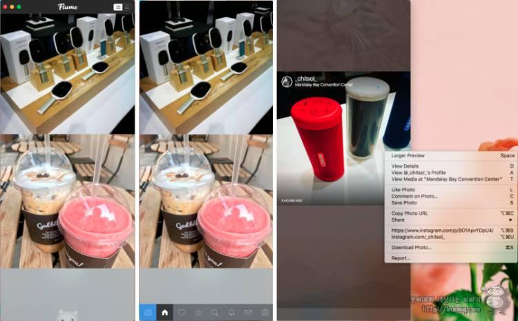 맥, 애플, 인스타그램, PC버전, flume, 사진올리기, mac, instagram