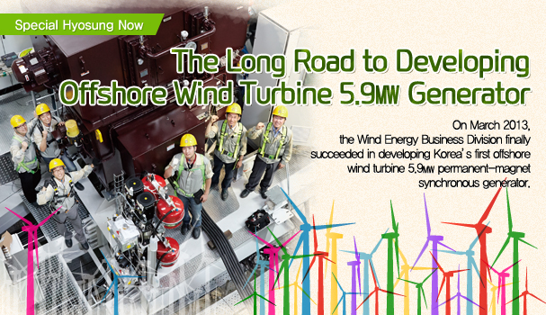The Long Road to Developing Offshore Wind Turbine 5.9㎿ Generator