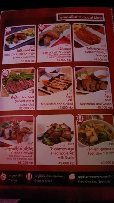 2층, beer lao, best of both sausage, lao beef served with a spicy dip, pork, red curry, surcharge, Thank you very much, vang vieng, [라오스 맛집] 컵짜이더 - 비엔티안 최고의 술집, 가격, 가이드북, 감사합니다, 감칠맛, 거부감, 거스름돈, 고소, 고수, 고수향, 고춧가루, 기내식, 느끼한 맛, 느낌, 늦게 영업, 달러, 동네, 동영상, 동전, 돼지고기, 드라우트, 라오스, 라오스 돈, 라오스 돈 누구, 라오스 맛집, 라오스 맥주, 라오스 비어, 라오스 소고기, 라오스 소세지, 라오스 쇠고기, 라오스 카레, 라오스 커리, 라오스어, 라이브, 라이브 하는 방, 레스토랑, 루앙프라방 소세지, 맛집, 맛집!, 매콤, 매콤한 맛, 맥주 안주, 메뉴, 메뉴판, 바, 반올림, 방비엥, 분위기, 비싼 가격, 비어 라오, 비엔티안, 비엔티안 맛집, 사람, 새콤, 생맥주, 생선 소스, 세금, 세대, 소고기 스테이크, 소세지, 소시지 모듬, 소추가루, 쇠고기 스테이크, 술값, 신선, 신선초, 안전한 여행, 야외 테이블, 야채, 여행객, 영업, 영화배우, 외관, 인테리어, 인플레이션, 절삭, 조용, 지폐, 진한 맛, 진해, 째우, 채소, 초대 대통령, 최고의 술집, 추가 금액, 카오손, 커리, 컵 짜이 더, 컵짜이더, 컵짜이더 소세지, 코코넛 밀크, 콘서트, 태국 카레, 태국 커리, 특유의 향, 피아노, 한국인, 함정, 후기