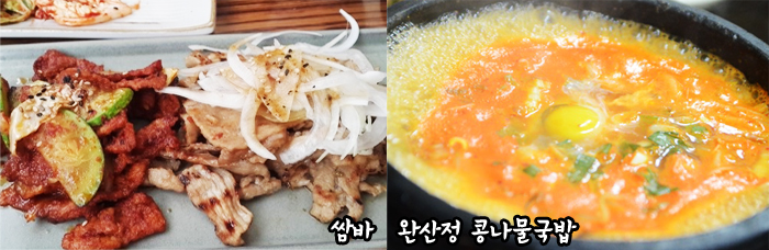 보양식맛집, 보양식추천, 겨울보양식, 원기회복에 좋은음식, 피로회복에 좋은 음식