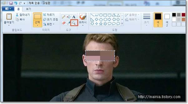 윈도우7(Windows7) 그림판에서 간단하게 얼굴 모자이크 하기