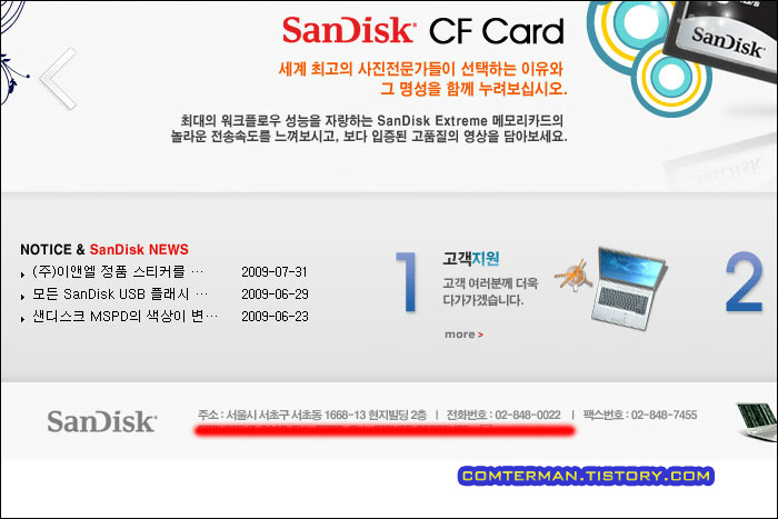 Sandisk Extreme Pro 샌디스크 익스트림 프로 SD메모리 카드