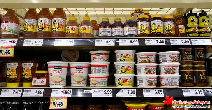 한국 귀국시 캐나다에서 꼭 사야 할 기념품 꿀