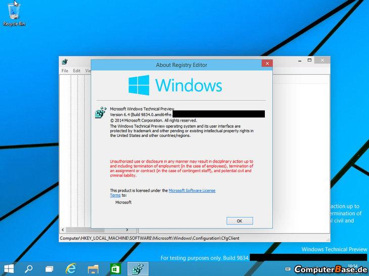 윈도우 9 스크린샷 유출