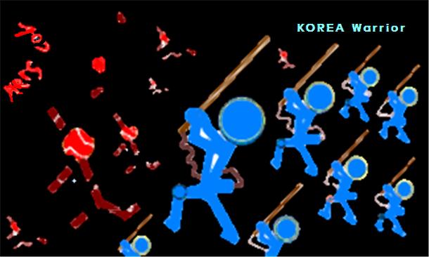 메르스퇴치 MERS-COV Killing