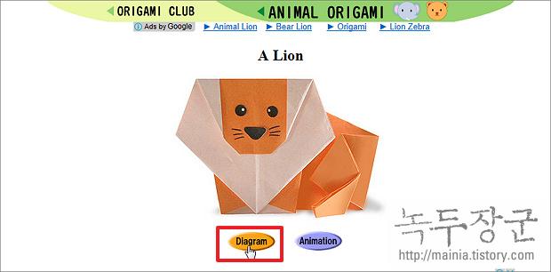 종이 접기 사이트를 통해 쉽게 배우는 방법
