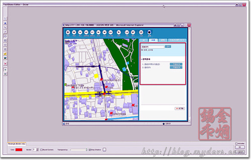 FastStone Capture for Windows의 편집 화면