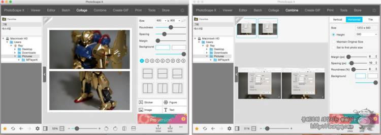 mac, 맥, 사진, 이미지, 리사이즈, resize, 사진크기줄이기, 포토스케이프X, photoscapeX