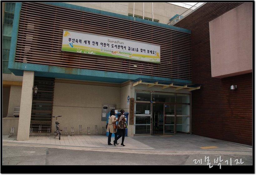 재송어린이도서관_입구