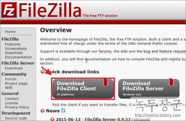 워드프레스 파일질라 FTP 프로그램으로 서버 접속하기