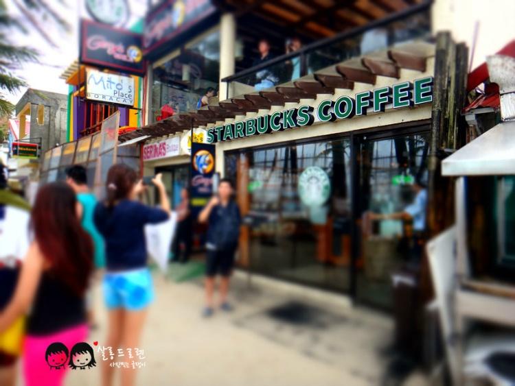 보라카이 스타벅스2