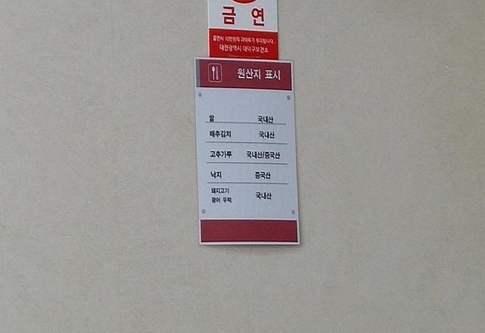 오부자강릉집