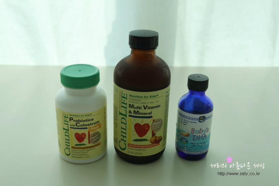 아이허브 아기영양제 3가지 제품모습