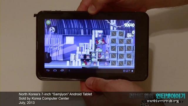 삼지연 태블릿 앵그리버드