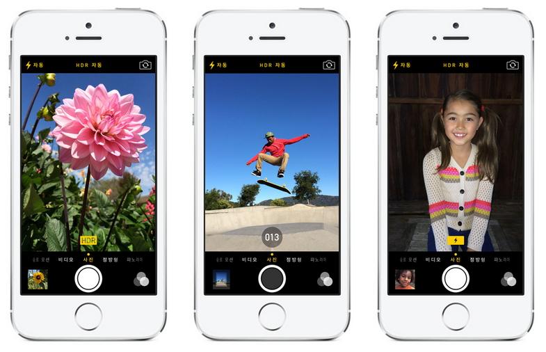 애플 아이폰5S iSight 카메라