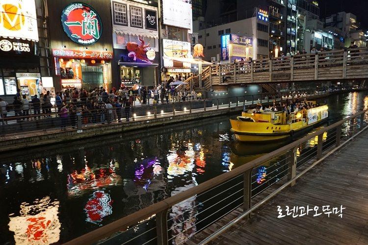 오사카 자유여행 '도톤보리'를 야간에 걸어봤더니9