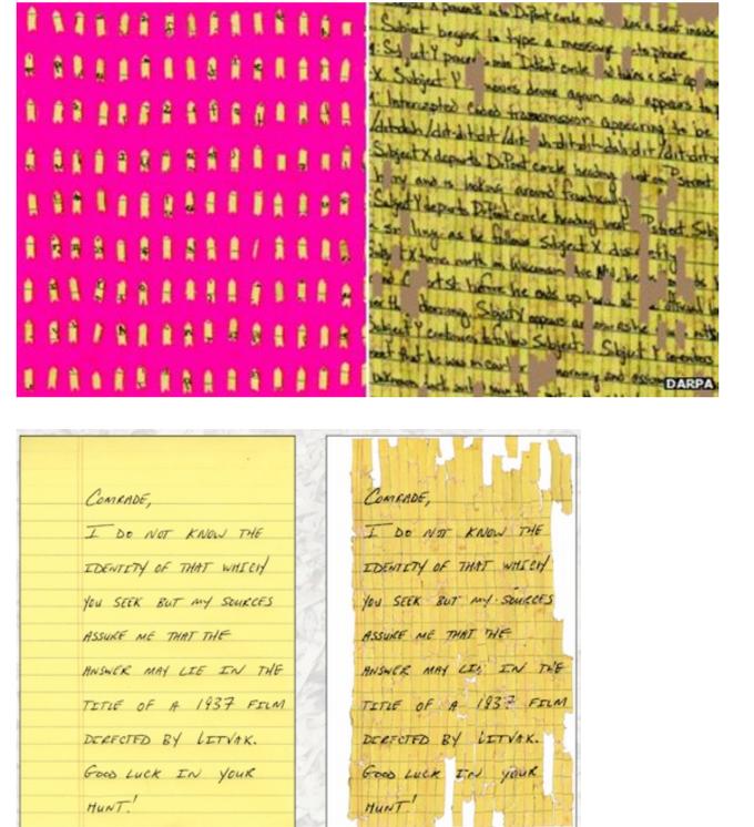파쇄문서 복구 프로그램