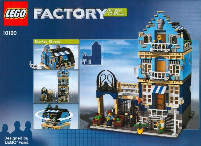 레테크를 알아보자 - 수집가들에게 사랑 받는 단종 레고 모델들17