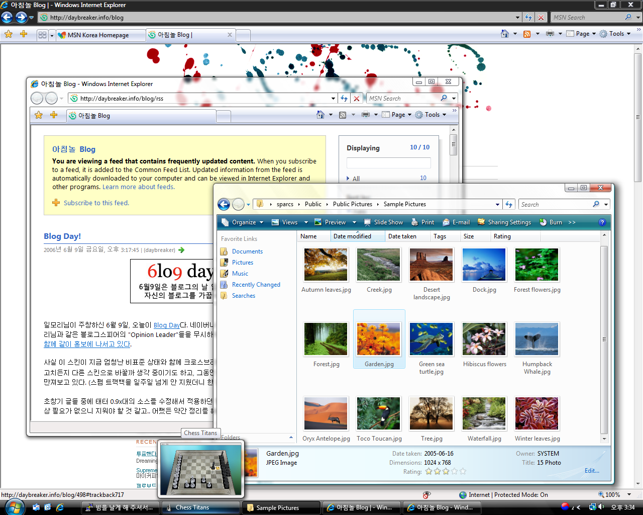 Vista Screenshot