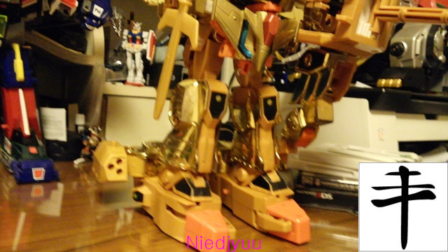 takara deluxe Great Goldran - Leg missile
