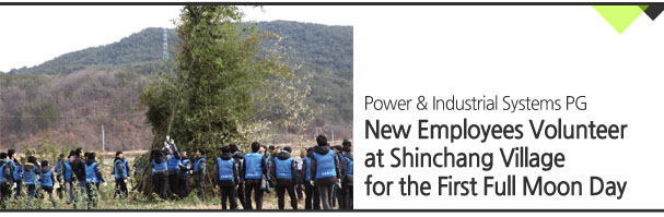 Power & Industrial Systems PG New Employees  Volunteer at Shinchang Village  for the First Full Moon Day