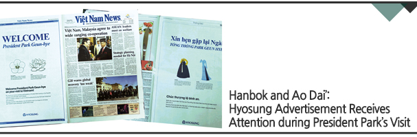 Hanbok and Ao Dai': Hyosung Advertisement Receives Attention during President Park's Visit