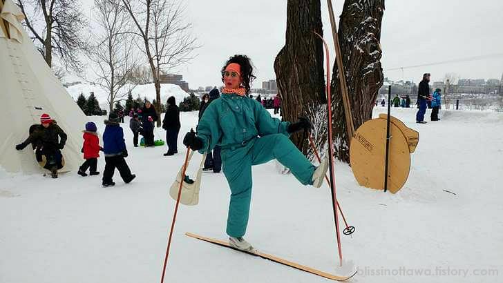 스키입니다