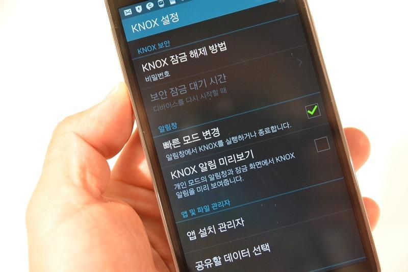 Knox, 갤럭시 노트 프로 12.1, 갤럭시 라운드, 갤럭시 탭 프로, 갤럭시S3, 갤럭시S4, 갤럭시S4 미니, 갤럭시S4 액티브, 갤럭시S5 KNOX, 갤럭시S5 녹스, 갤럭시S5 보안, 갤럭시S5 지문인식, 갤럭시노트10.1 2014 에디션, 녹스, 녹스 사용 가능 기기, 녹스(KNOX), 녹스(KNOX)2.0, 다운로드 부스터, 방수방진, 보안솔루션, 보안플랫폼, 심박센서, 클라우드