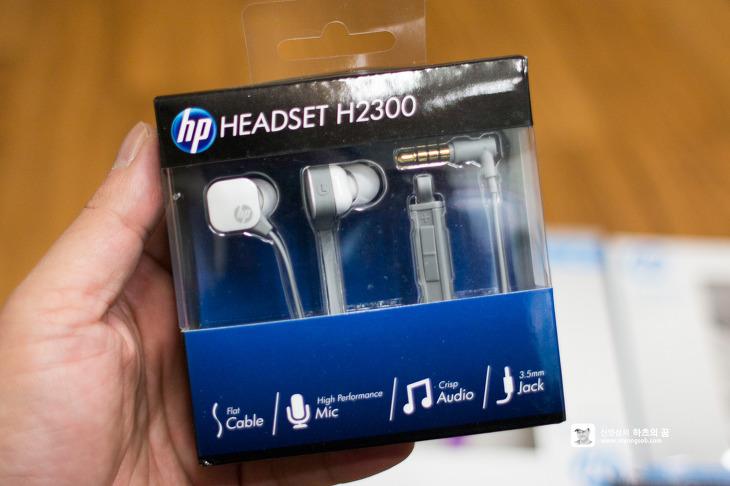HP H2300 헤드셋 이어폰