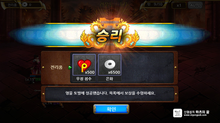 삼국지 모바일 게임 '영웅의탄생:초선의유혹' 후기