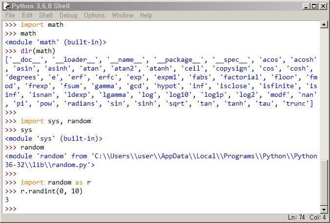 파이썬에서 모듈 사용하기