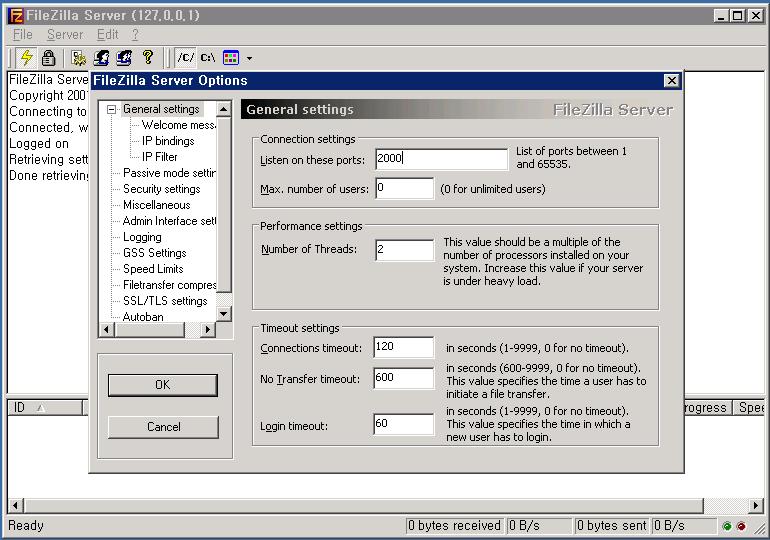 windows 서버에서 ftps 사용하기