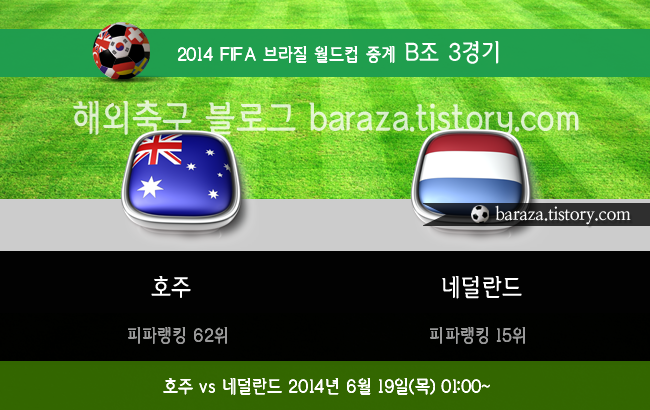 Australia vs Netherlands live on air
