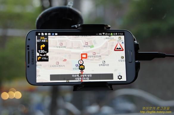 삼성 차량용 스마트폰 거치대 ECS-K200BEG