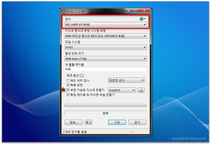 Rufus USB installer 장치 선택