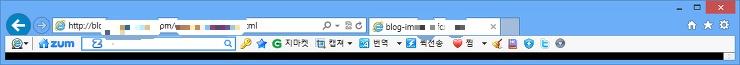 블로그해킹