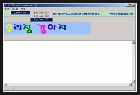 eZ-Bitmap Converter rev1 - 8 bit Color 332